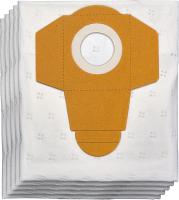Комплект пылесборников для пылесоса Einhell 2351195 -