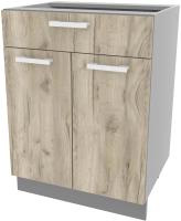 Шкаф-стол кухонный Интерлиния Компо НШ60рш1 (дуб серый) -