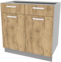 Шкаф-стол кухонный Интерлиния Компо НШ80рш2 (дуб золотой) -