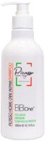 Шампунь для волос BB One Picasso Home Care Repair (300мл) -