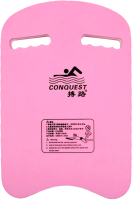 Доска для плавания Sabriasport 3336 (розовый) -