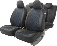 Чехол для сиденья Autoprofi Alcantara ALC-1505 BK/BL -