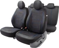 Чехол для сиденья Autoprofi Arrow ARW-1102 BK/BL -