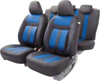 Чехол для сиденья Autoprofi Cushion Comfort CUS-1505 BK/BL -