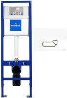 Инсталляция для унитаза Cersanit Vector S-IN-MZ-VECTOR + P-BU-ACT/Wh -