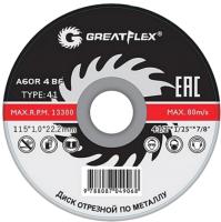 Отрезной диск Cutop Greatflex 50-41-001 -