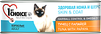 Корм для кошек 1st Choice Adult Tuna & Papaya (85г) -