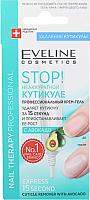 Масло для кутикулы Eveline Cosmetics Nail Therapy Professional Stop! Неаккуратной кутикуле (12мл) -