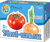 Пазл Десятое королевство Maxi. Овощи / 02646 (15эл) -