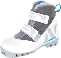 Ботинки для беговых лыж Nordway DXB0030036 / A20ENDXB003-00 (р.36, белый) -