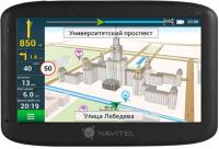 GPS навигатор Navitel MS500 с ПО Navitel Navigator (+предустановленный комплект карт) -