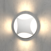 Светильник уличный Elektrostandard MRL LED 1106 (белый) -