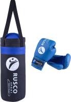 Набор для бокса детский RuscoSport 6oz (черный/синий) -