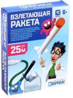 Набор для опытов Эврики Взлетающая ракета / 3818465 -