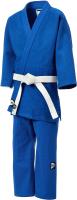 Кимоно для дзюдо Green Hill JSST-10572 (р.3/160, синий) -