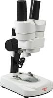 Микроскоп оптический Микромед Атом 20x / 25654 (кейс) -