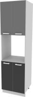 Шкаф-пенал кухонный Интерлиния Компо ПШД-№5-2145 (антрацит/серебро) -