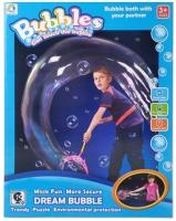 Мыльные пузыри детские Toys Мыльные пузыри / 6688-A -
