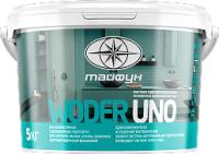 Гидроизоляционная мастика Тайфун Мастер Woder Uno (5кг) -