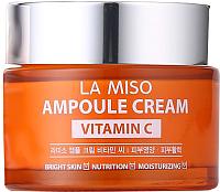 Крем для лица La Miso Ампульный с витамином С (50мл) -
