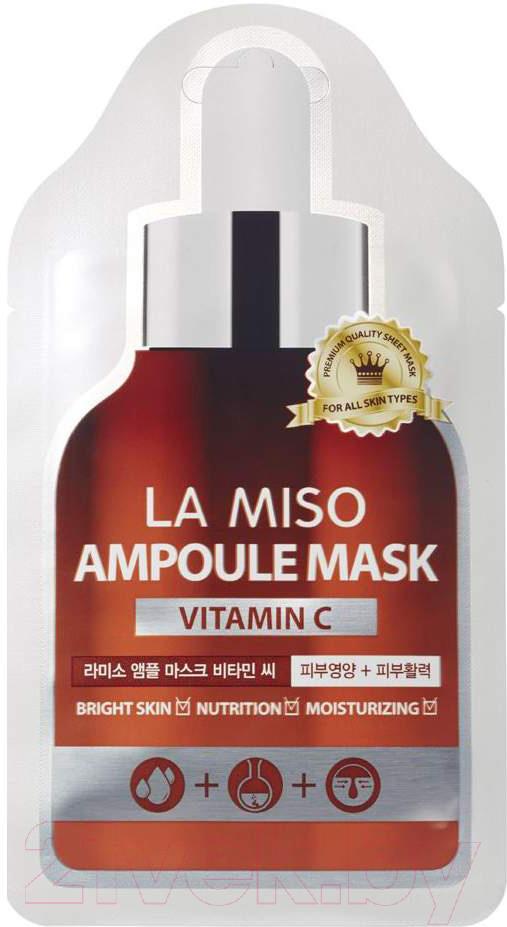 Маска для лица тканевая La Miso, Ампульная с витамином С (25г), Южная корея, Vitamin C (La Miso)  - купить со скидкой