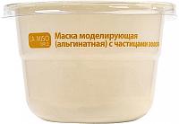 Маска для лица сухая La Miso Моделирующая альгинатная с частицами золота (28г) -