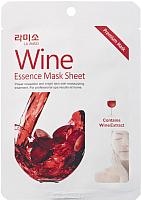 Маска для лица тканевая La Miso С экстрактом красного вина (21г) -