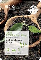 Маска для лица тканевая La Miso С экстрактом зеленого чая (23г) -