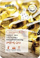 Маска для лица тканевая La Miso С экстрактом коэнзима Q10 (23г) -