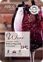 Маска для лица тканевая La Miso С экстрактом красного вина (23г) -