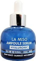 Сыворотка для лица La Miso Ампульная с гиалуроновой кислотой (35мл) -