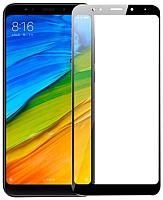 Защитное стекло для телефона Case Full Glue для Redmi 5 Plus (черный) -