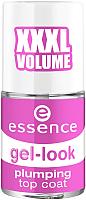 Лак для укрепления ногтей Essence Gel Look Plumping Top Coat укрепляющий с гель-эффектом (8мл) -