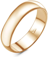 Кольцо Красная Пресня 2301445цр (р.18) -