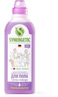 Чистящее средство для пола Synergetic Биоразлагаемое. Горная лаванда (750мл) -