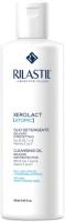 Масло для душа Rilastil Xerolact Atopic нежное защитное для сухой и склон. к атопии кожи (250мл) -