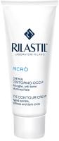 Крем для век Rilastil Micro против морщин темных кругов и припухлостей (15мл) -