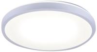 Потолочный светильник HIPER H823-5 -