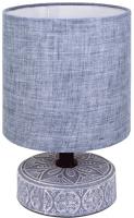 Прикроватная лампа Лючия Лима 455 (серый) -