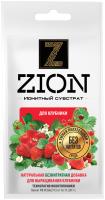 Субстрат Zion Для клубники (30г) -