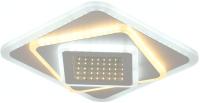 Потолочный светильник HIPER H812-3 LED 39Вт (белый) -