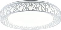 Потолочный светильник HIPER H823-8 (белый) -