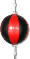 Боксерская груша Indigo PS-1061 (черный/красный) -