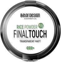 Пудра компактная Belor Design Final touch Рисовая тон 14 -