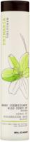 Шампунь для волос Elgon Primaria против перхоти (250мл) -