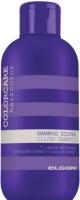 Шампунь для волос Elgon Color Care с серебристым оттенком (300мл) -