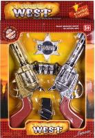 Набор игрушечного оружия Darvish Дикий запад / DV-T-1666 -