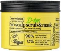 Скраб для кожи головы Natura Siberica Hair Evolution D-Tox.Super (150мл) -