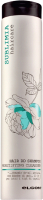 Шампунь для волос Elgon Sublimia 10в1 питательный для всех типов волос (100мл) -