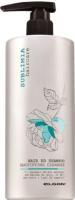 Шампунь для волос Elgon Sublimia 10в1 питательный для всех типов волос (750мл) -